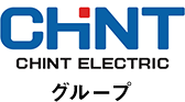 CHINT GROUP